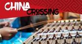 NZSM - China Crossing