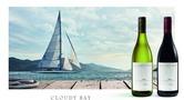 Sponsor Spotlight - Cloudy Bay